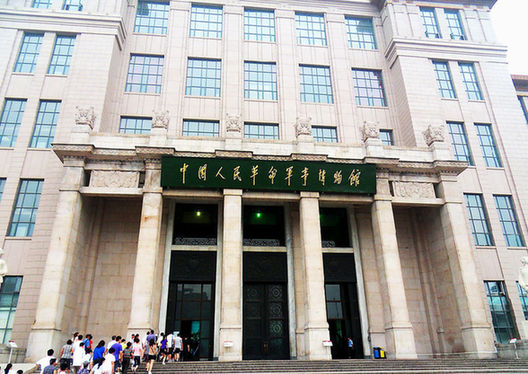 军事博物馆:北京市海淀区复兴路9号.